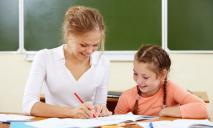 Программа «Домашний учитель» — это актуально