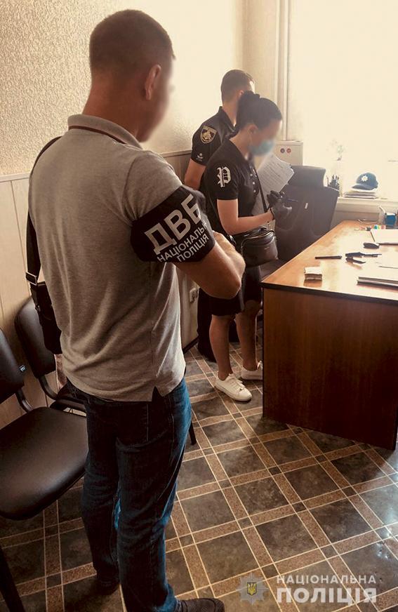 На Днепропетровщине мужчину задержали на взятке полицейскому. Новости Днепра