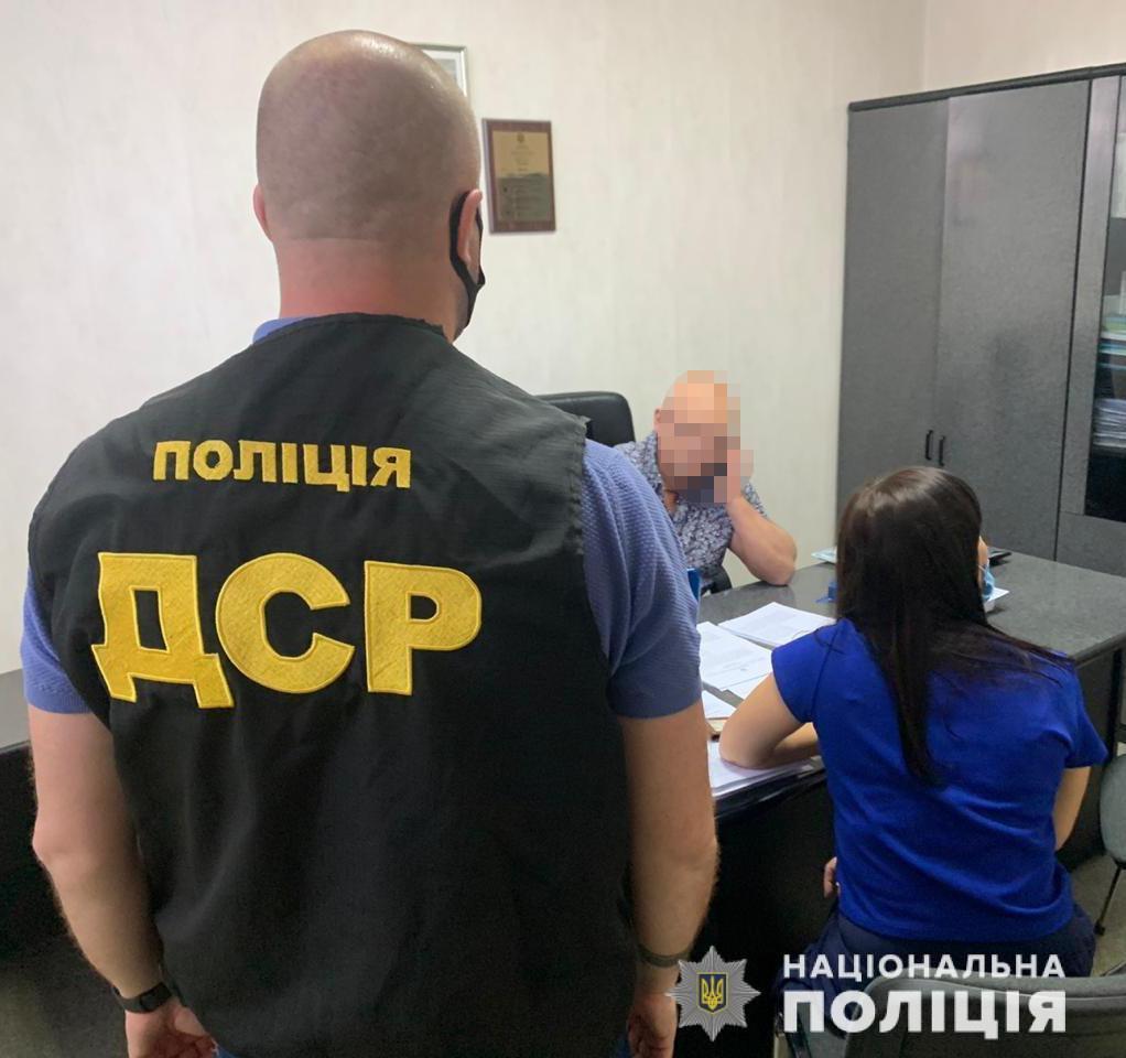 На Днепропетровщине задержали мошенников. Новости Днепра