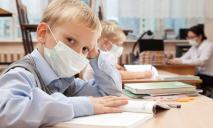 Кто будет отвечать за здоровье детей с 1 сентября в школах