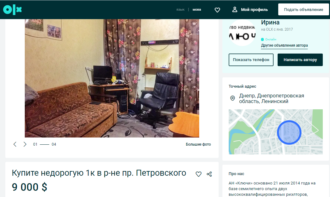 Новости Днепра про Где в Днепре можно купить недорогую квартиру