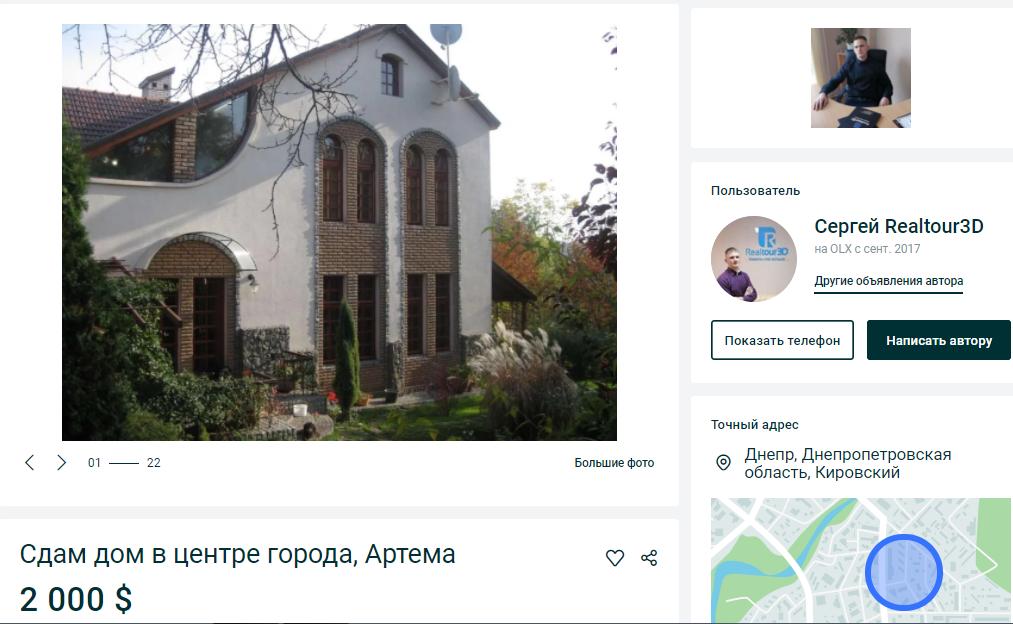 Новости Днепра про «Почти Беверли-Хиллз»: ТОП самых дорогих домов в Днепре
