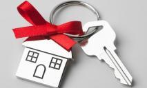 Где в Днепре можно купить недорогую квартиру
