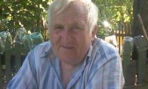В Днепропетровской области пропал без вести пожилой мужчина