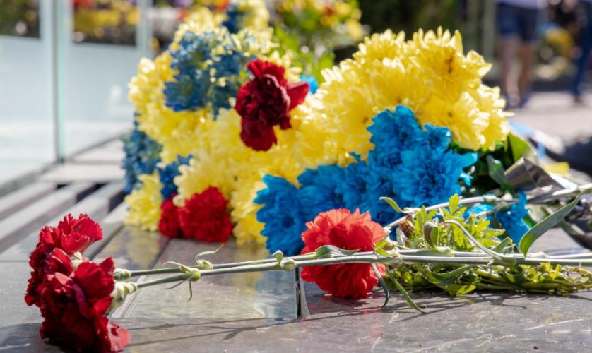 Почтили память героев Украины. Новости Днепра