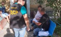 Недвижимость за миллион: полицейские поймали мошенников