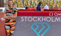 Днепровские спортсменки завоевали золото и серебро на Бриллиантовой лиге