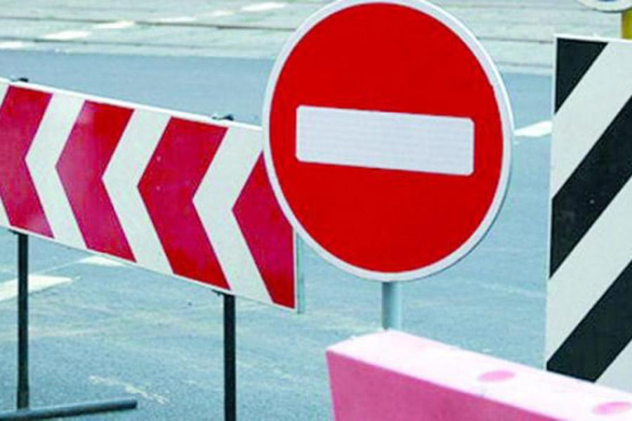 На каких улицах будет перекрыто движение. Новости Днепра