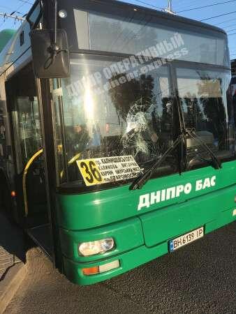 ДТП с участием автобуса. Новости Днепра