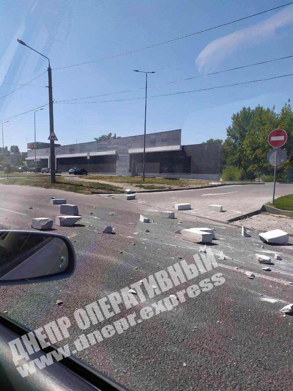 В Днепре перекрыта дорога. Новости Днепра