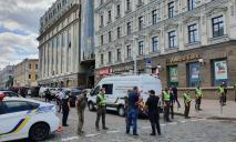 В центре Киева террорист угрожает взорвать банк: подробности