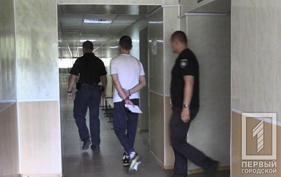 На Днепропетровщине задержали маньяка. Новости Днепра