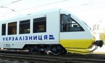 Из-за коронавируса: днепряне не смогут попасть в Трускавец на поезде