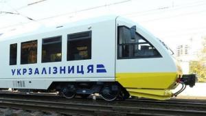 Укрзализныця прекратила продажу билетов на пассажирские поезда в два города. Тем, кто уже купил билеты на эти поезда, будет выплачена компенсация в размере полной суммы стоимости билета. Новости Днепра