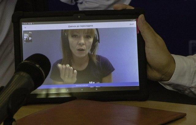 Проект внедрен для комфортного обслуживания людей с нарушением слуха. Новости Днепра