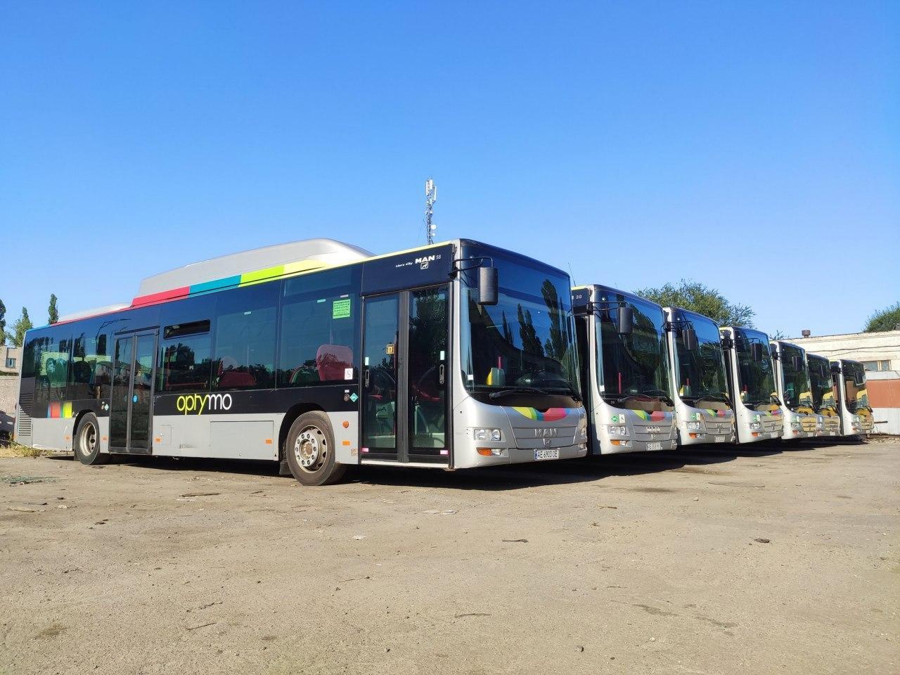 автобусы Днепр