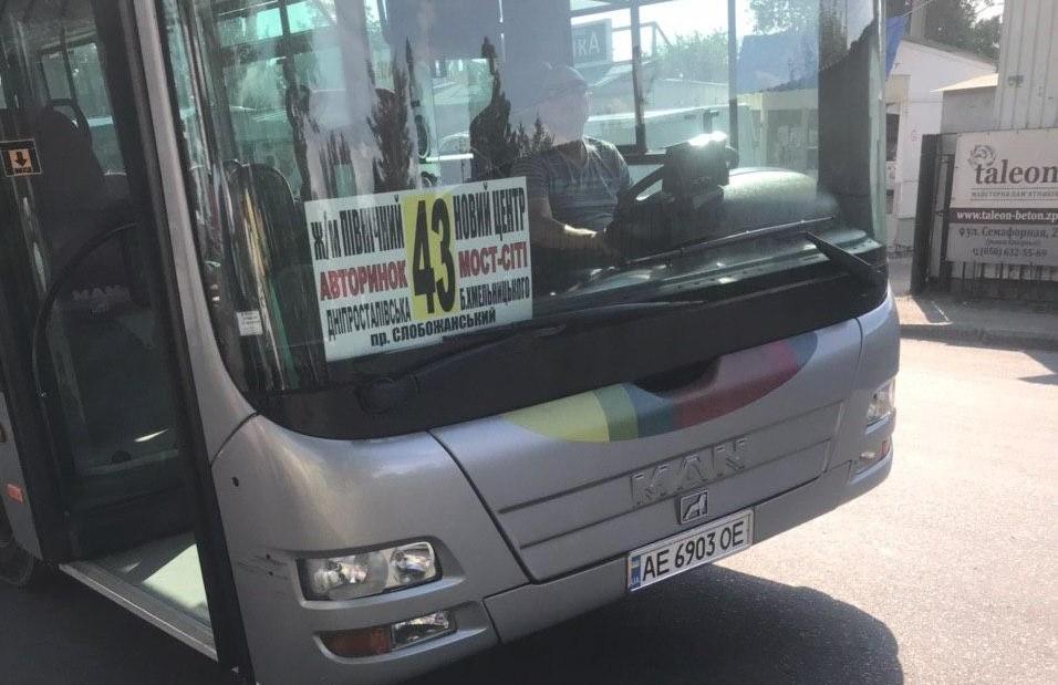 Горожане жалуются на новые автобусы. Новости Днепра
