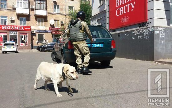 На Днепропетровщине в банке обнаружили подозрительный рюкзак. Новости Днепра