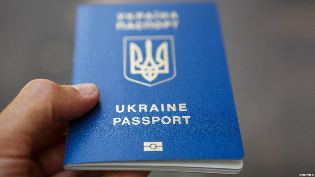 В Днепре и области мошенники собирают паспортные данные. Новости Днепра