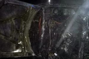 Пожар тушили спасатели. Новости Днепра