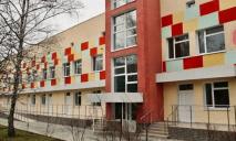 В Днепре суд потребовал закрыть опасную для пациентов больницу