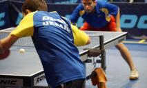 Юные теннисисты из Днепропетровщины получили награды на чемпионате Украины