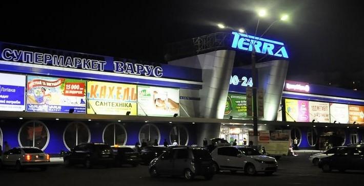 Ночью заминировали торговый центр. Новости Днепра