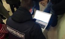 Воровали данные пользователей: киберполиция задержала мошенников