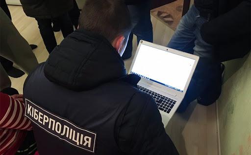 Киберполиция задержала мошенников. Новости Днепра