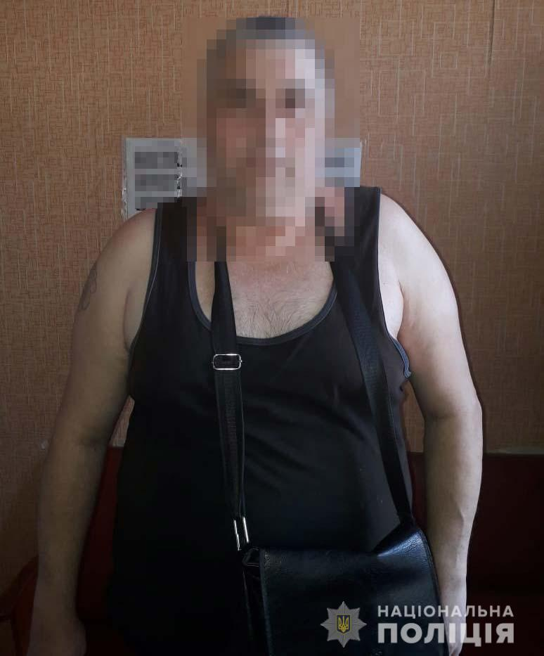 Задержали международного преступника. Новости Днепра