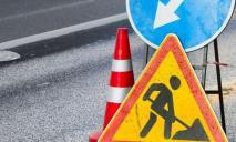В Днепре хотят продлить перекрытие тротуара и сужение проезжей части одной из улиц