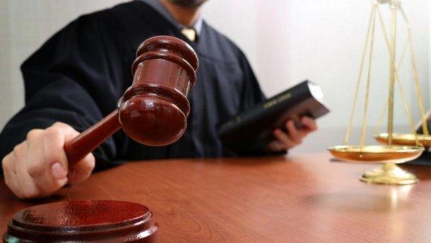 На Днепропетровщине будут судить супругов. Новости Днепра