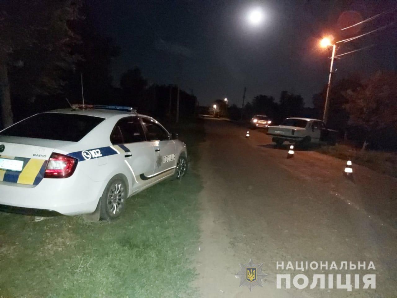 Мужчина травмировал полицейского. Новости Днепра