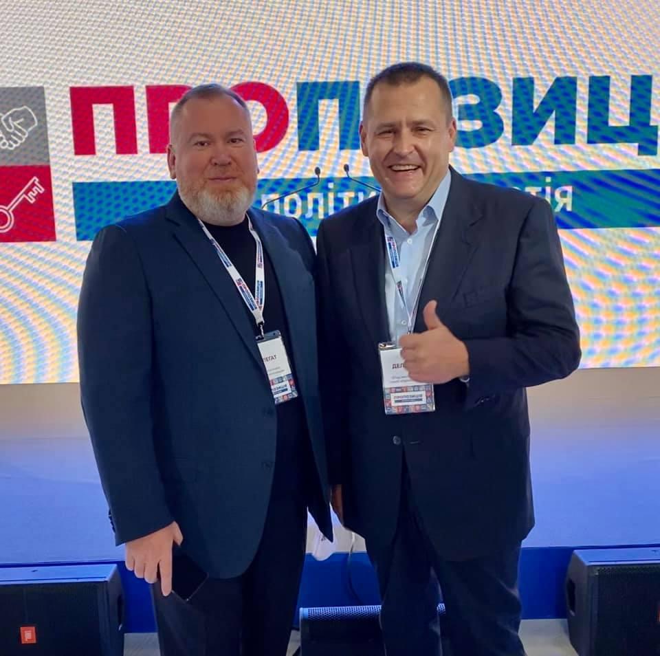 В области экс-губернатор присоединился к партии. Новости Днепра