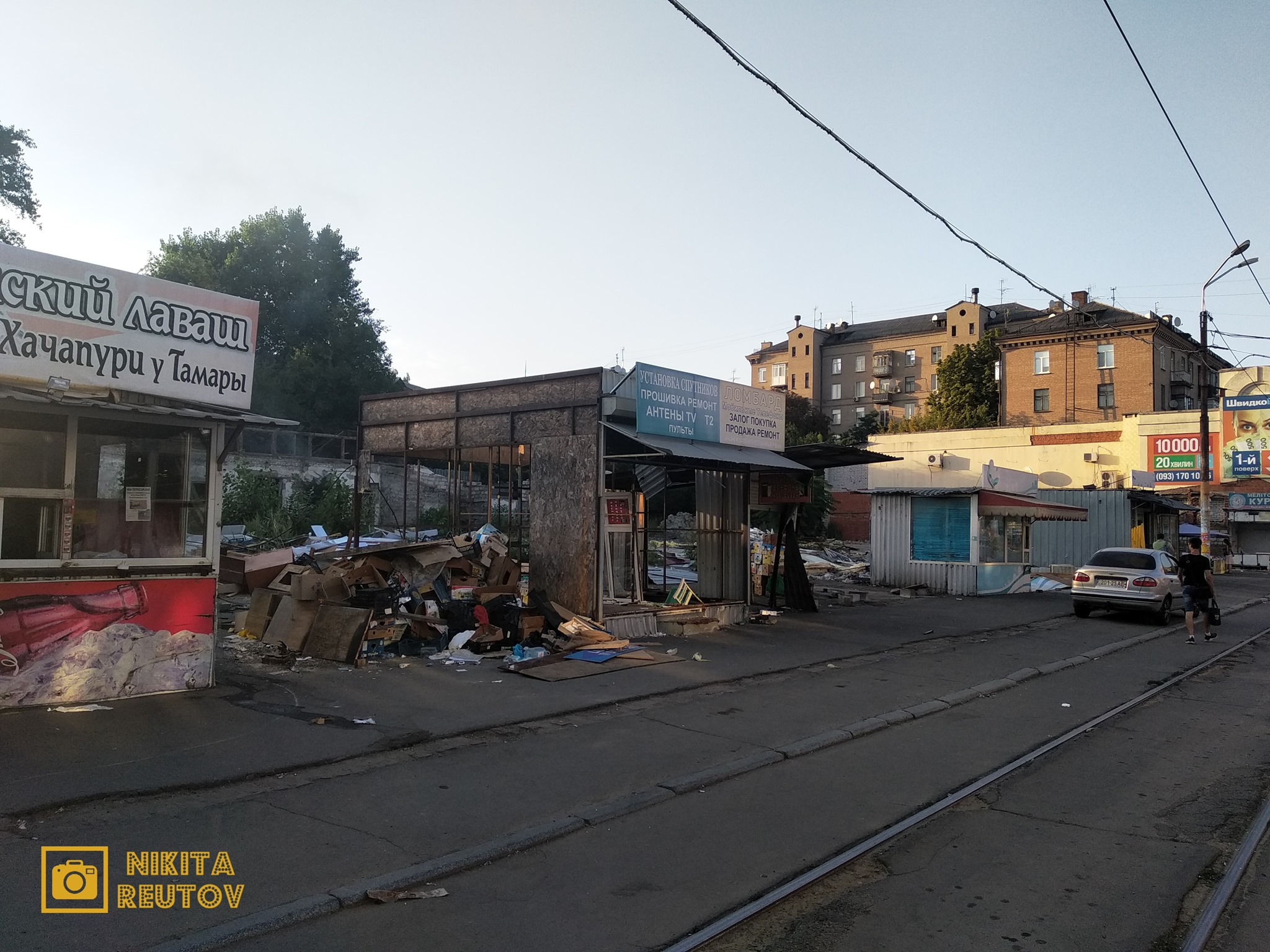 Сносят рынок на Пастера. Новости Днепра
