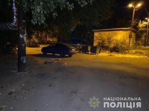 В результате взрыва пострадал мужчина. Новости Днепра