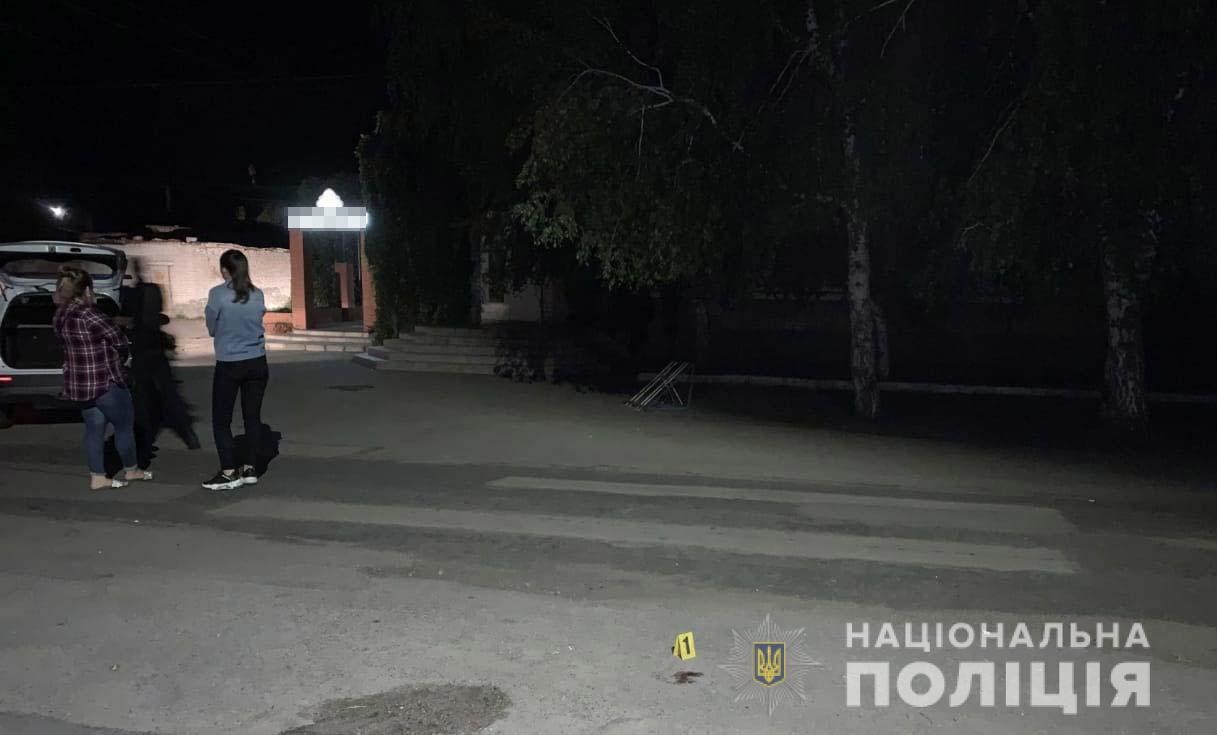 В области 18-летний убил мужчину. Новости Днепра