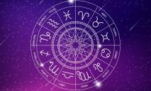 Овнам сопутствует удача: гороскоп на сегодня