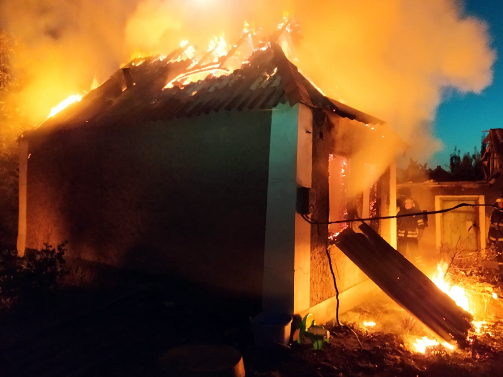 В области случился пожар. Новости Днепра
