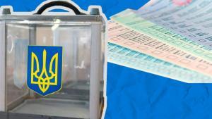 Центральная избирательная комиссия будет рекомендовать не проводить внутри помещений никаких мероприятий, в которых будут участвовать сами кандидаты. Новости Украины