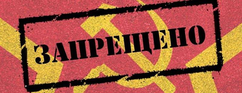 В интернет-магазине можно купить футболку с Путиным. Новости Днепра