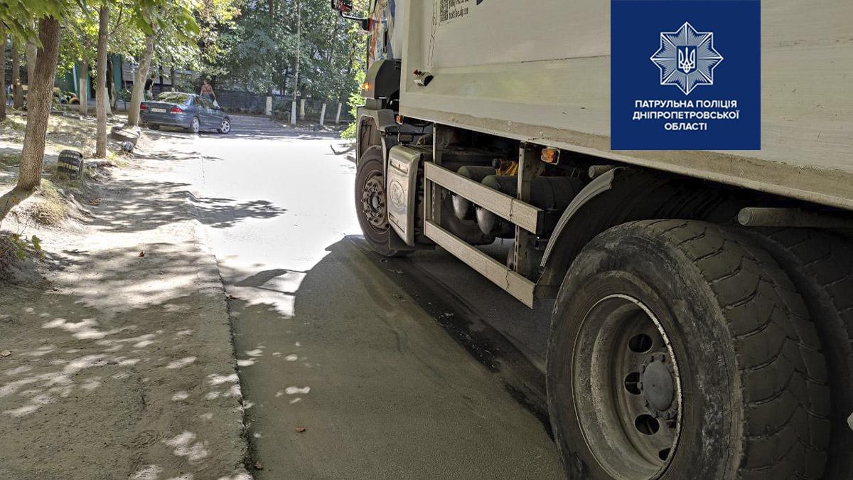 В Днепре мусоровоз сбил мужчину. Новости Днепра