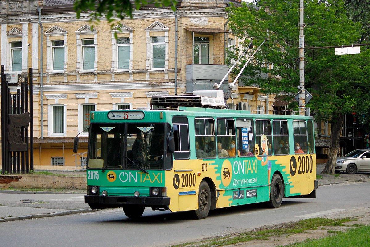 В Днепре произошел очередной скандал в троллейбусе. Новости Днепра