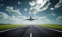 В аэропорте Днепра начинают строить новый аэродром