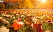 20 сентября: какой сегодня праздник, что нельзя делать и приметы дня