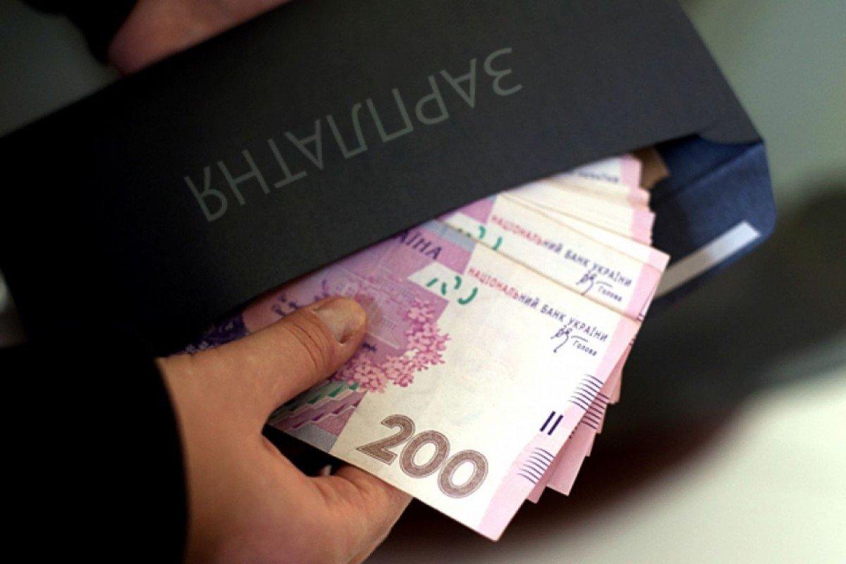 У кого в Украине больше заработная плата. Новости Днепра
