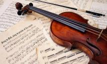 Днепрян приглашают на большой концерт классической музыки под открытым небом
