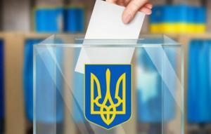 Стало известно об особенностях этой предвыборной кампании и изменениях. Новости Украины