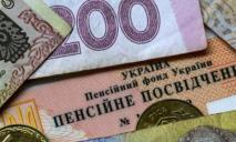 Масштабная индексация пенсий в Украине: кому и сколько добавят