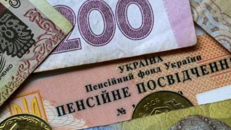 Обещают масштабную индексацию пенсий с 1 марта 2021 года. Новости Украины